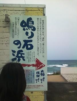 BL140501_09.JPG