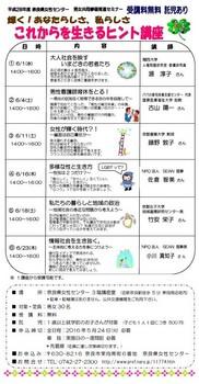 BL160404_nara-E.JPG