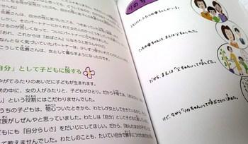 BL160412_02-P-LGBT3.jpg