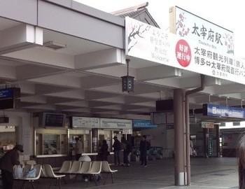 BL170330Kyushu10.jpg