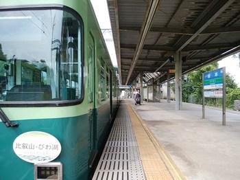 BL170930after20sakamoto01.jpg