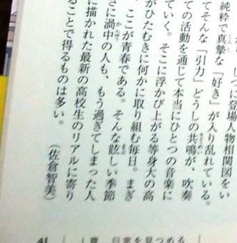 BL171112BookYA11b.jpg