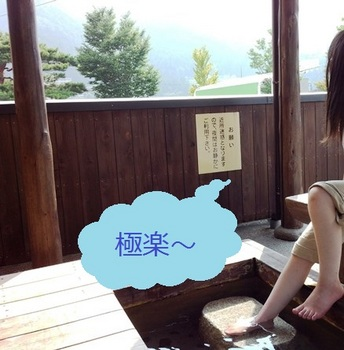 BL150831_03.jpg