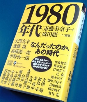 BL160229-1980s_a.jpg