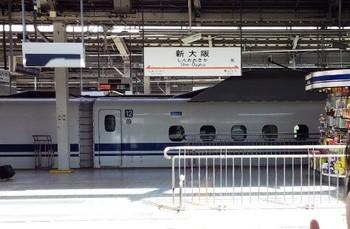 BL170330Kyushu01.jpg