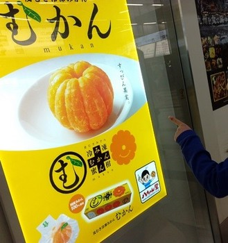 BL170330Kyushu02.jpg