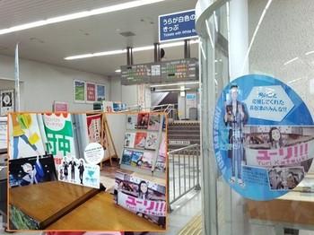 BL170330Kyushu21E3.jpg