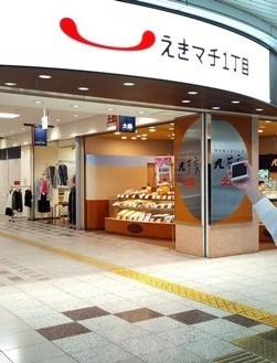 BL170330Kyushu22.jpg