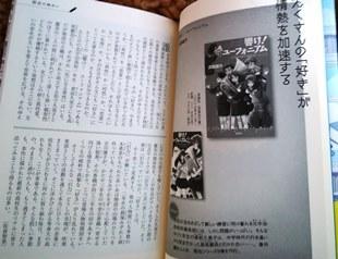 BL171112BookYA11a.jpg