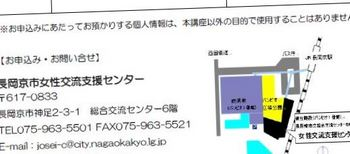 BL190225PreGenNakyC_03.JPG